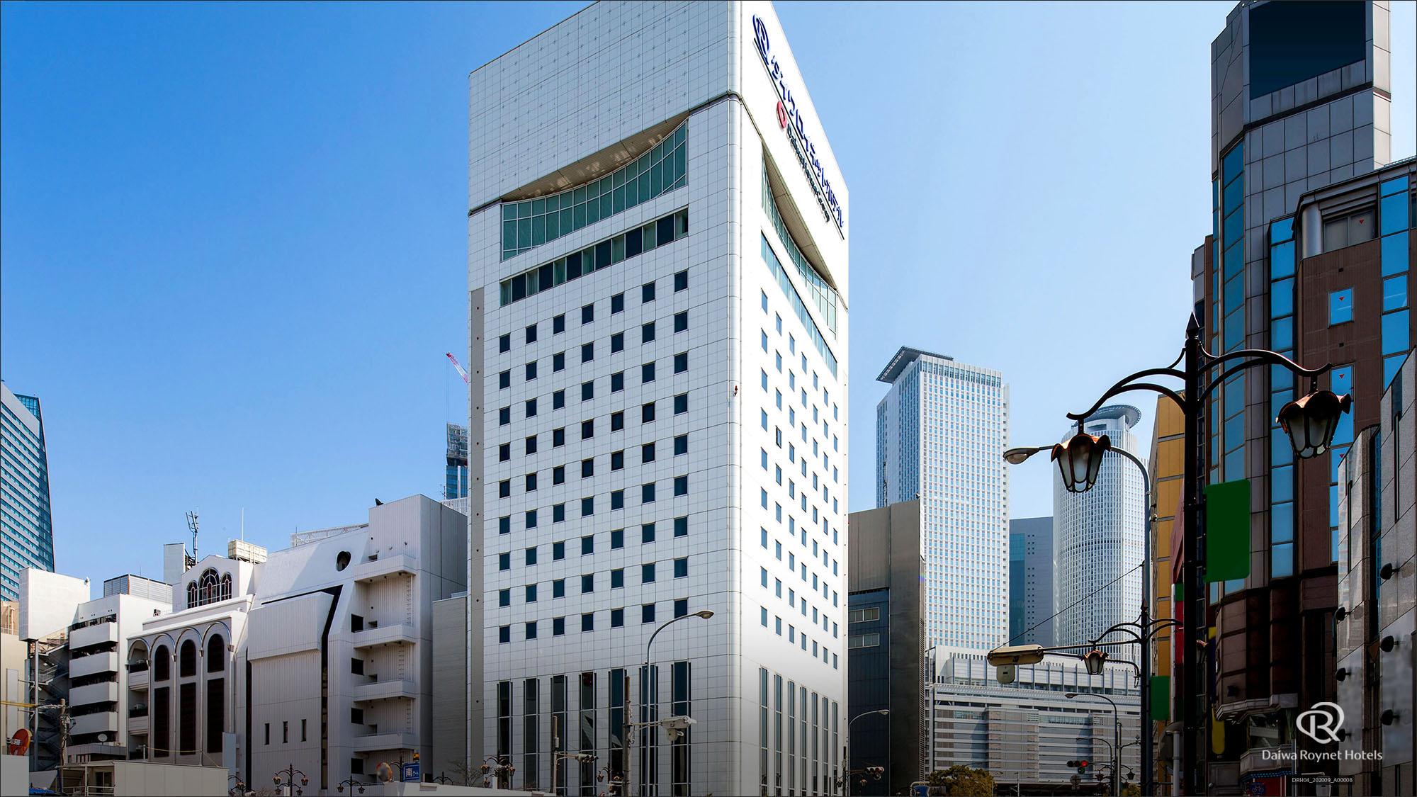 ダイワ ロイネットホテル名古屋新幹線口◆楽天トラベル