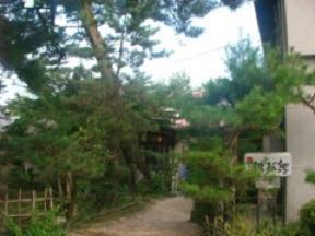 雄松館◆楽天トラベル