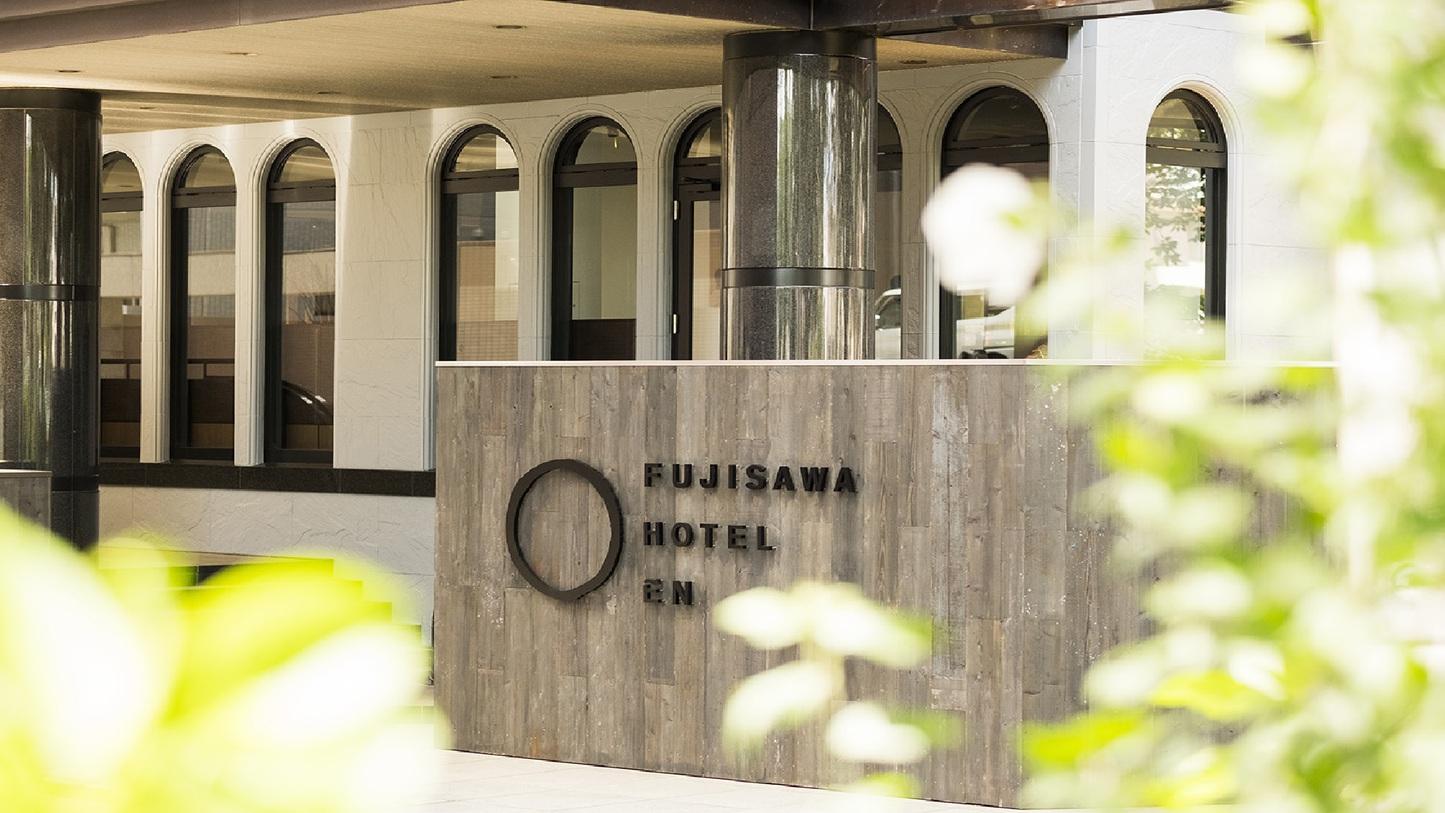 cb949a288101 藤沢ホテル閑静な立地。湘南・江ノ島・鎌倉などの観光にも便利