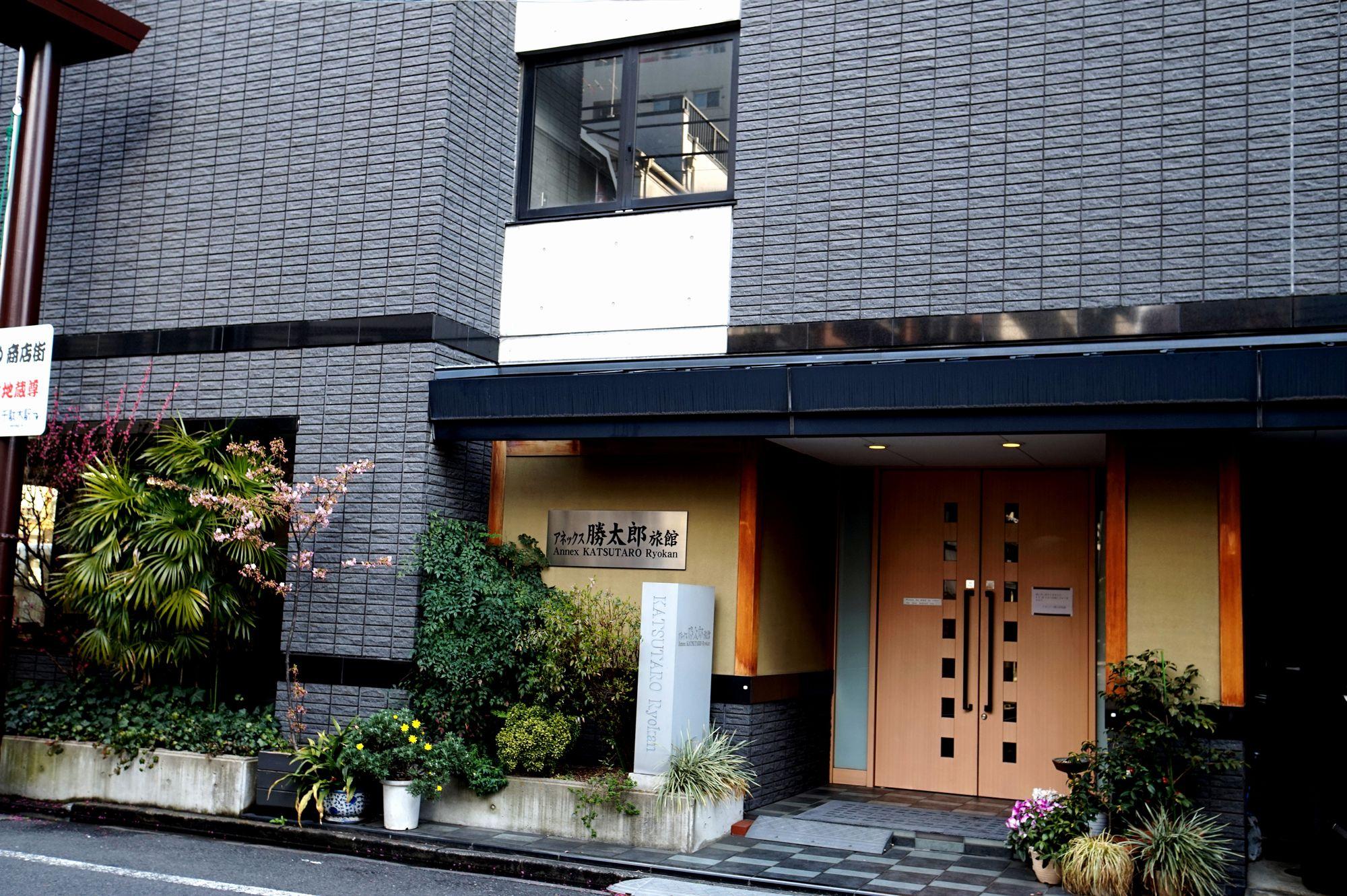 アネックス 勝太郎 旅館◆楽天トラベル