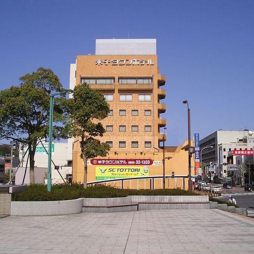 米子 タウン ホテル◆楽天トラベル