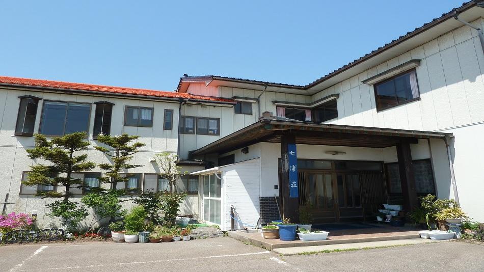 民宿 七浦荘◆楽天トラベル