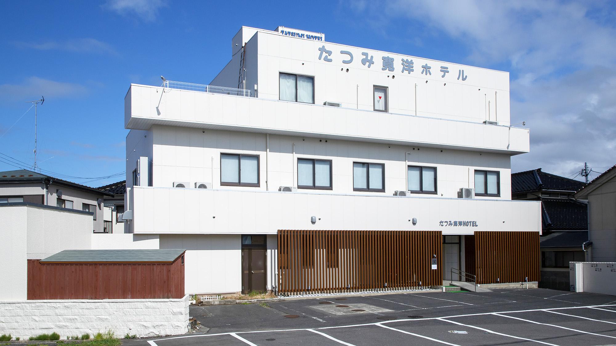 たつみ寛洋ホテル◆楽天トラベル