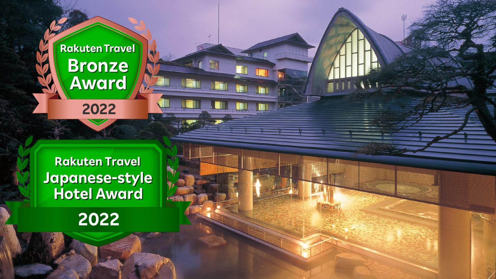 玉造 グランドホテル 長生閣◆楽天トラベル