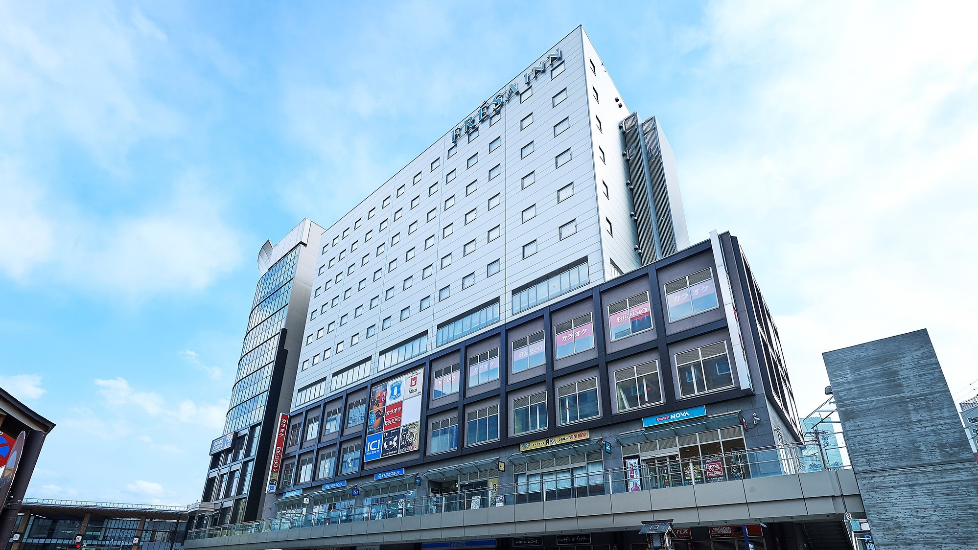 ホテル サンルート 長野◆楽天トラベル
