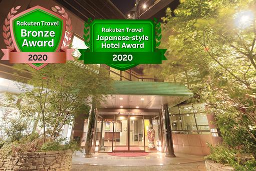 ホテル 華翠苑◆楽天トラベル