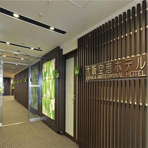 大阪空港ホテル◆楽天トラベル