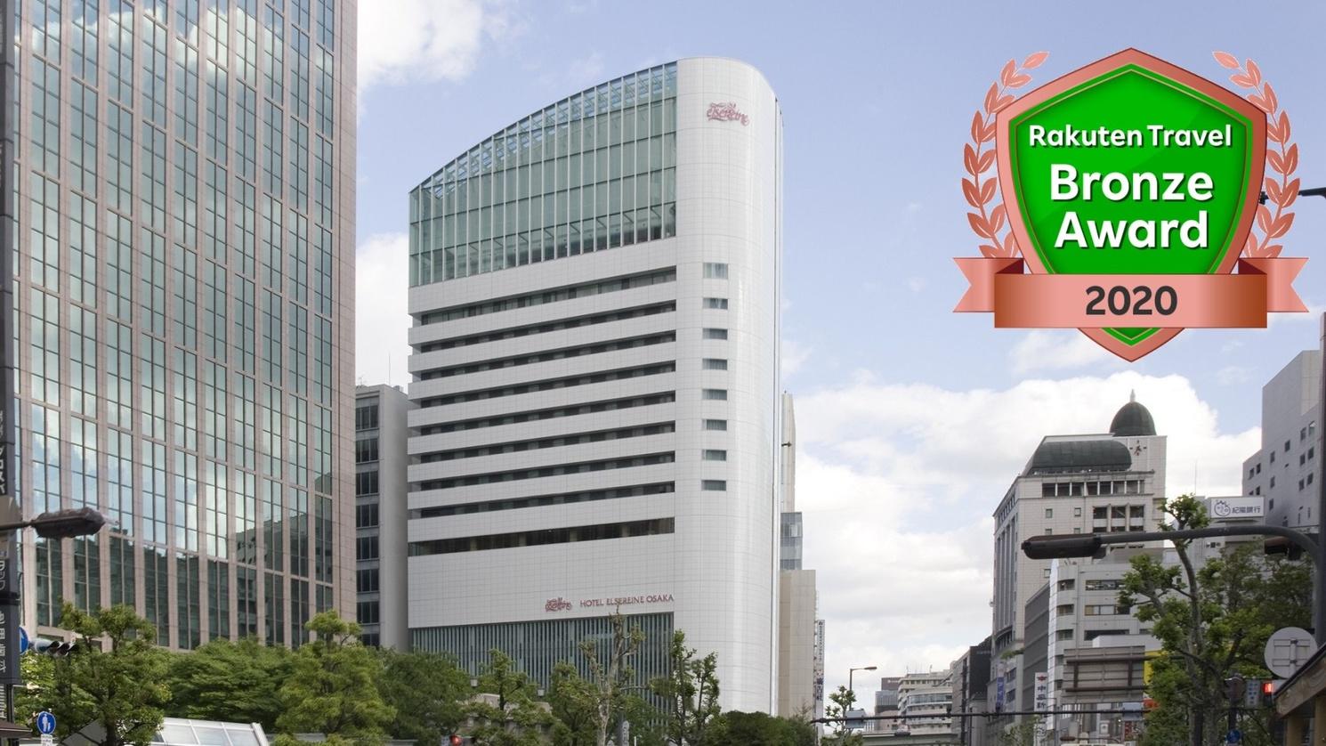 ホテル エルセラーン大阪◆楽天トラベル