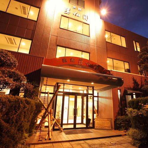 旅館 渓仙閣◆楽天トラベル