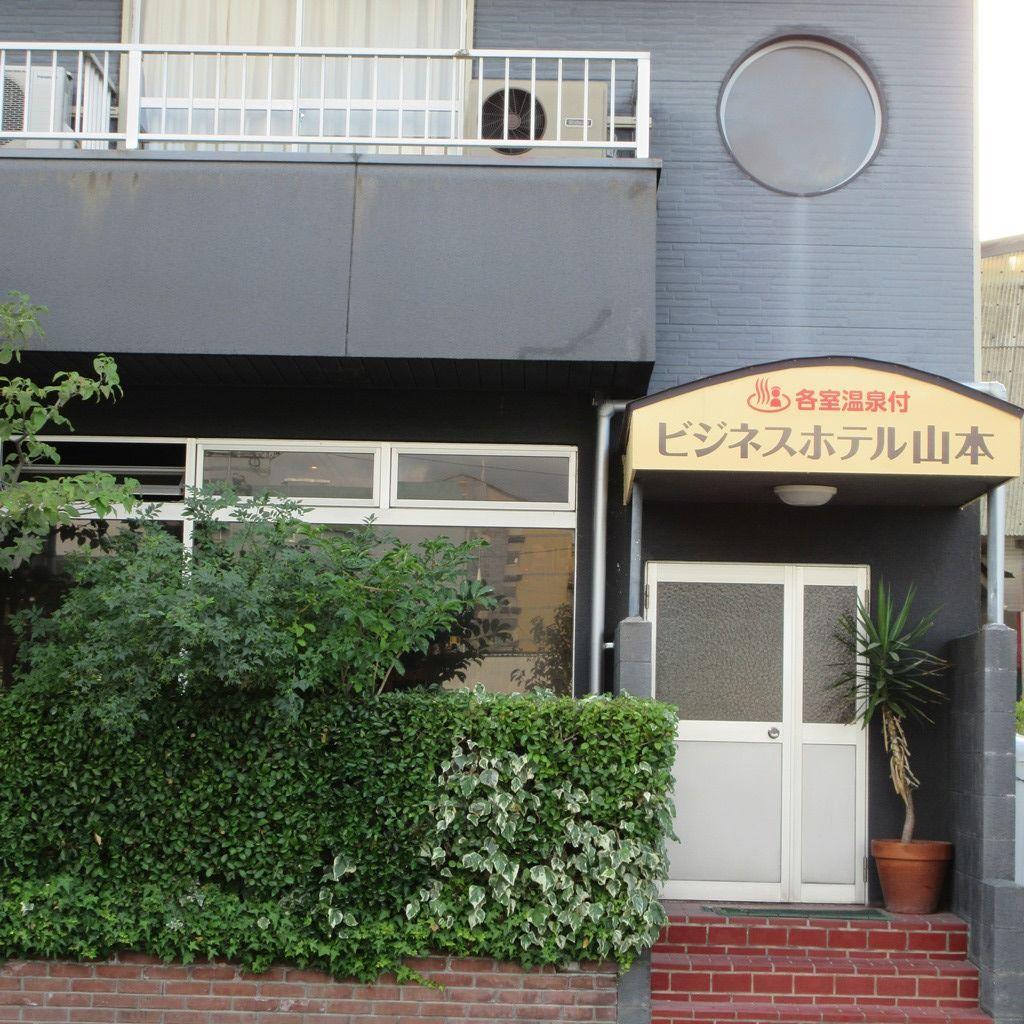 ビジネスホテル 山本◆楽天トラベル