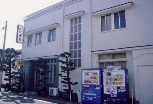ビジネス旅館 若竹◆楽天トラベル