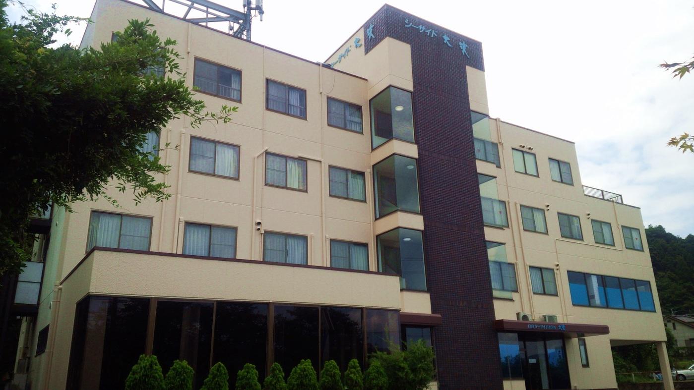 シーサイドホテル大波◆楽天トラベル
