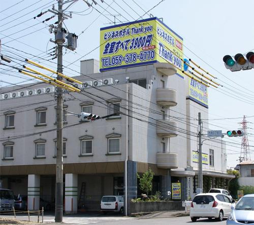 ビジネスホテル サンキュー 鈴鹿店◆楽天トラベル
