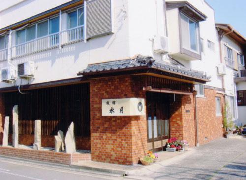 水月旅館◆楽天トラベル