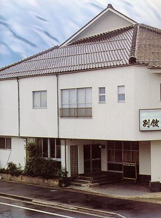別館 湯乃島◆楽天トラベル
