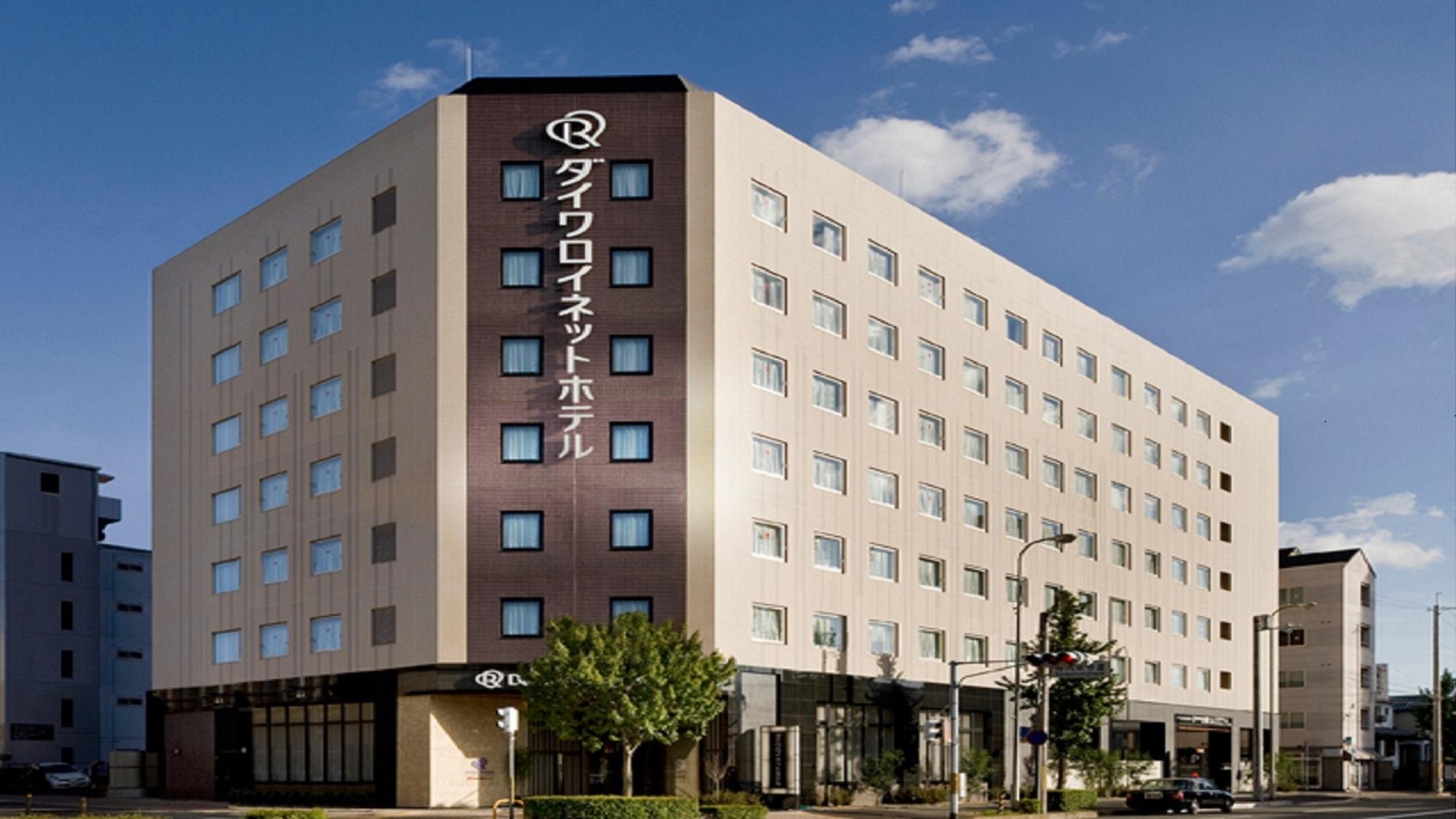 ダイワ ロイネット ホテル 京都八条口◆楽天トラベル