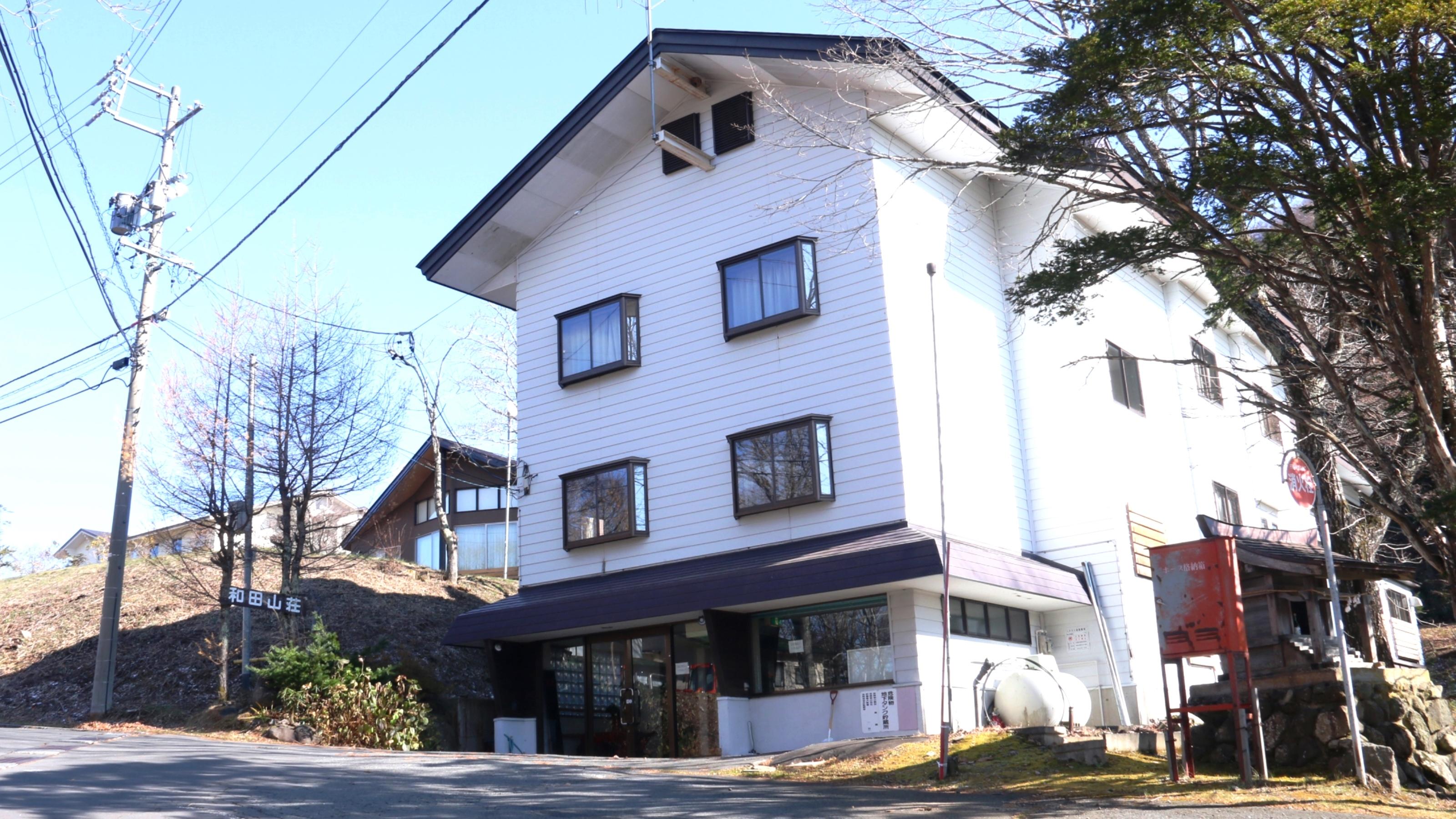 和田山荘◆楽天トラベル
