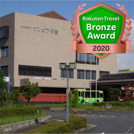 ヒルホテル サンピア 伊賀◆楽天トラベル