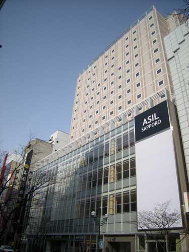 ホテル ルートイン 札幌中央◆楽天トラベル