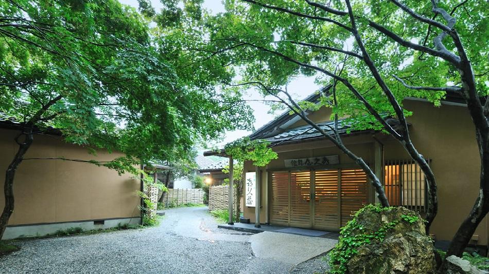 四季の郷 喜久屋◆楽天トラベル