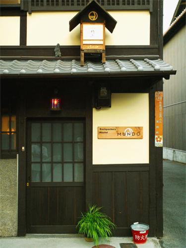Hostel MUNDO����ŷ�ȥ�٥�