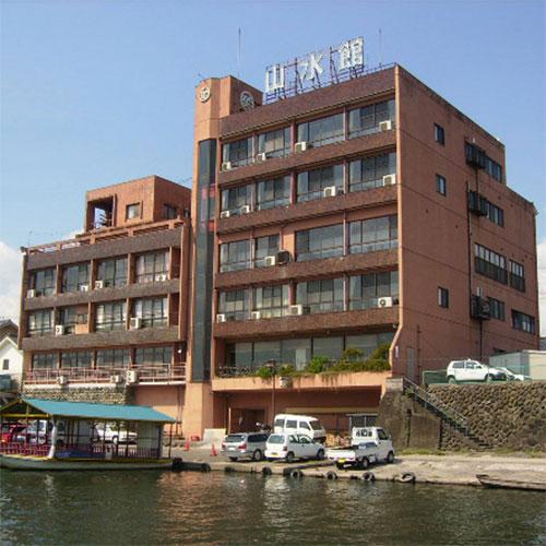 リバーサイドホテル山水館◆楽天トラベル