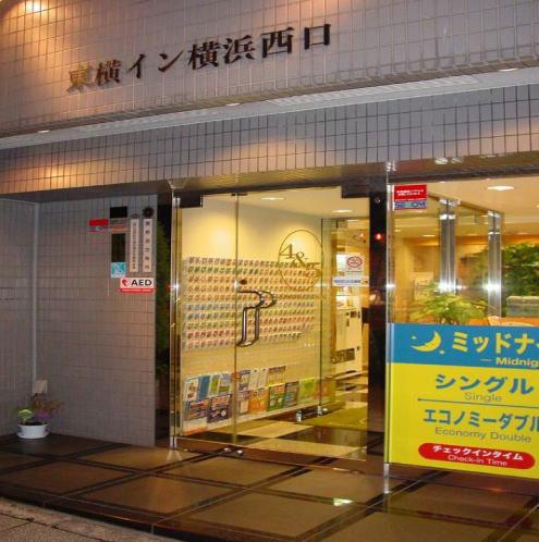 東横イン 横浜西口◆楽天トラベル