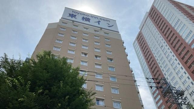 東横イン浜松駅北口