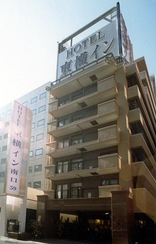 東横イン 札幌駅南口◆楽天トラベル
