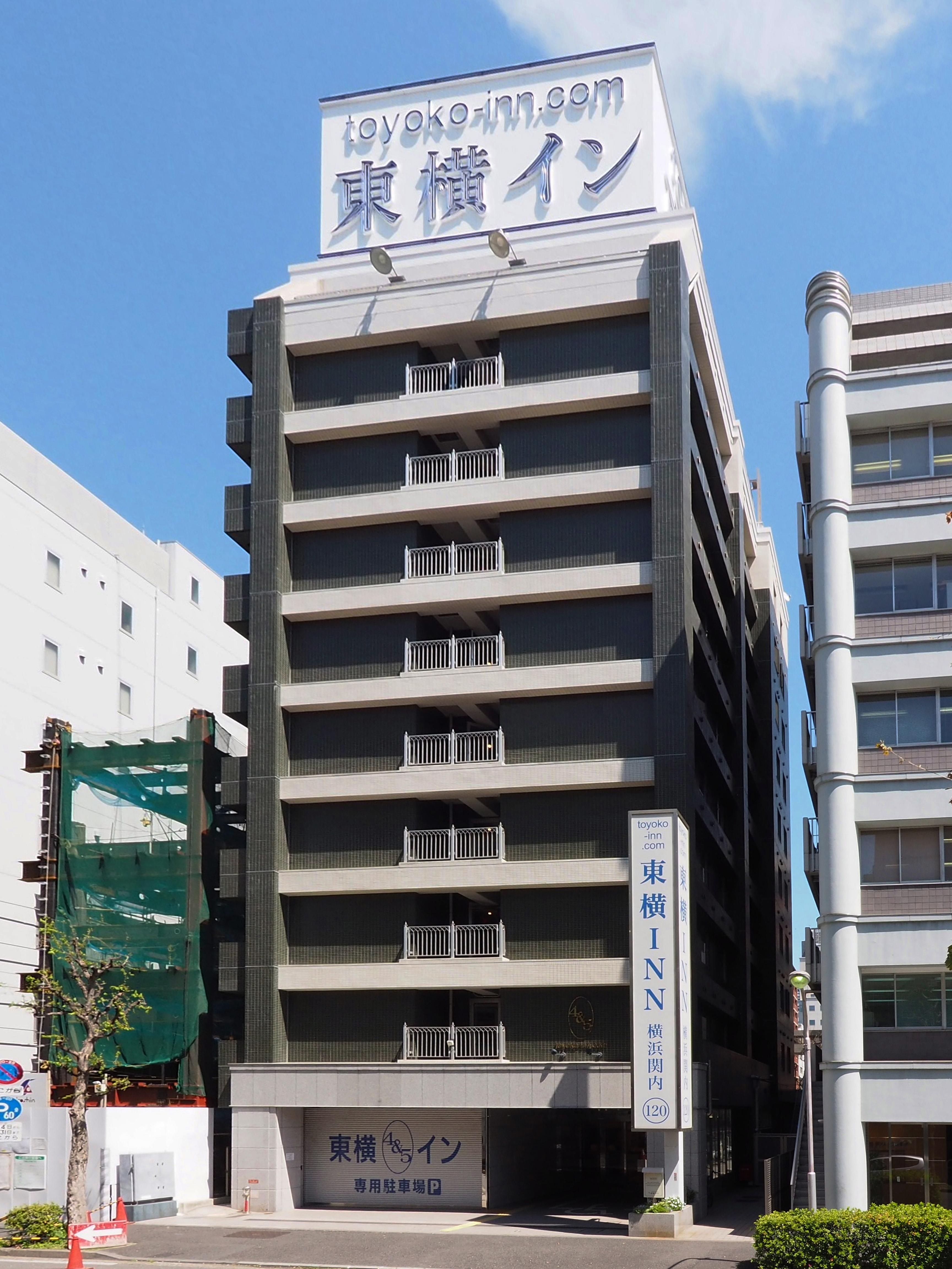 東横イン 横浜みなとみらい線 日本大通り駅前◆楽天トラベル