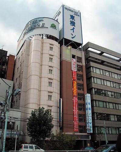 東横イン 鶯谷駅前◆楽天トラベル