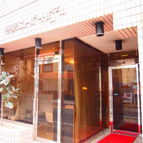 博多 ニュー ポート ホテル◆楽天トラベル