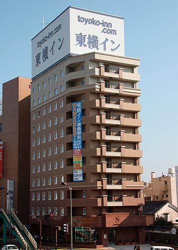 東横イン 徳島駅前◆楽天トラベル
