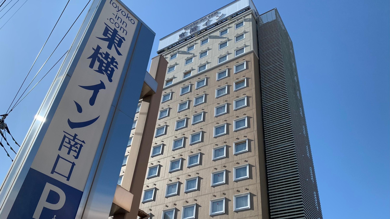東横イン 横浜線淵野辺駅南口◆楽天トラベル