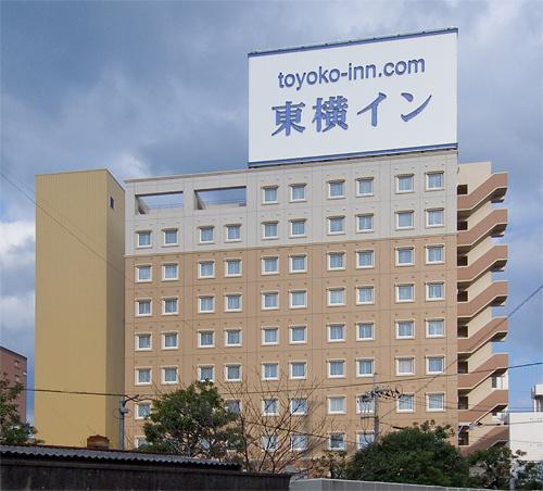 東横イン 小倉駅新幹線口◆楽天トラベル