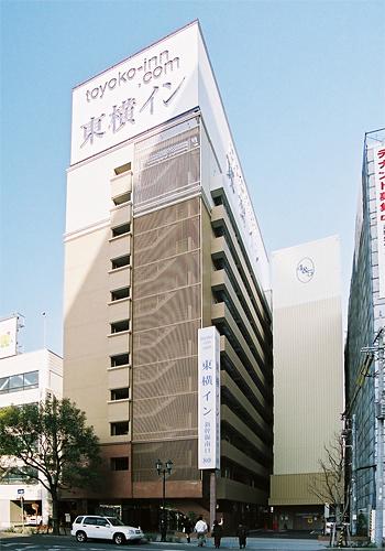 東横イン 姫路駅新幹線南口