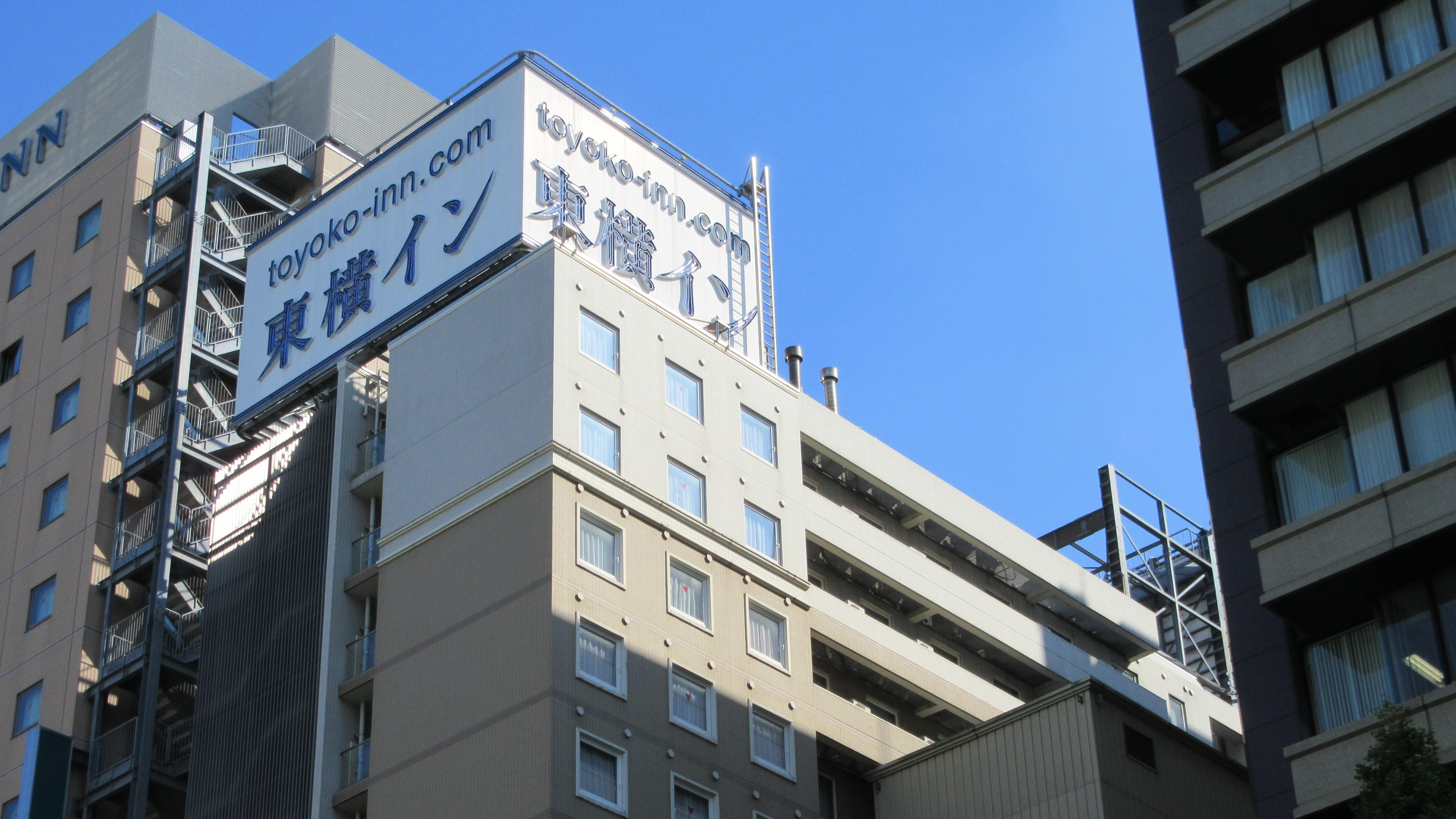 東横イン 川崎駅前市役所通◆楽天トラベル