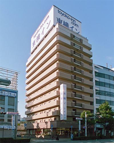 東横イン 阪神尼崎駅前◆楽天トラベル