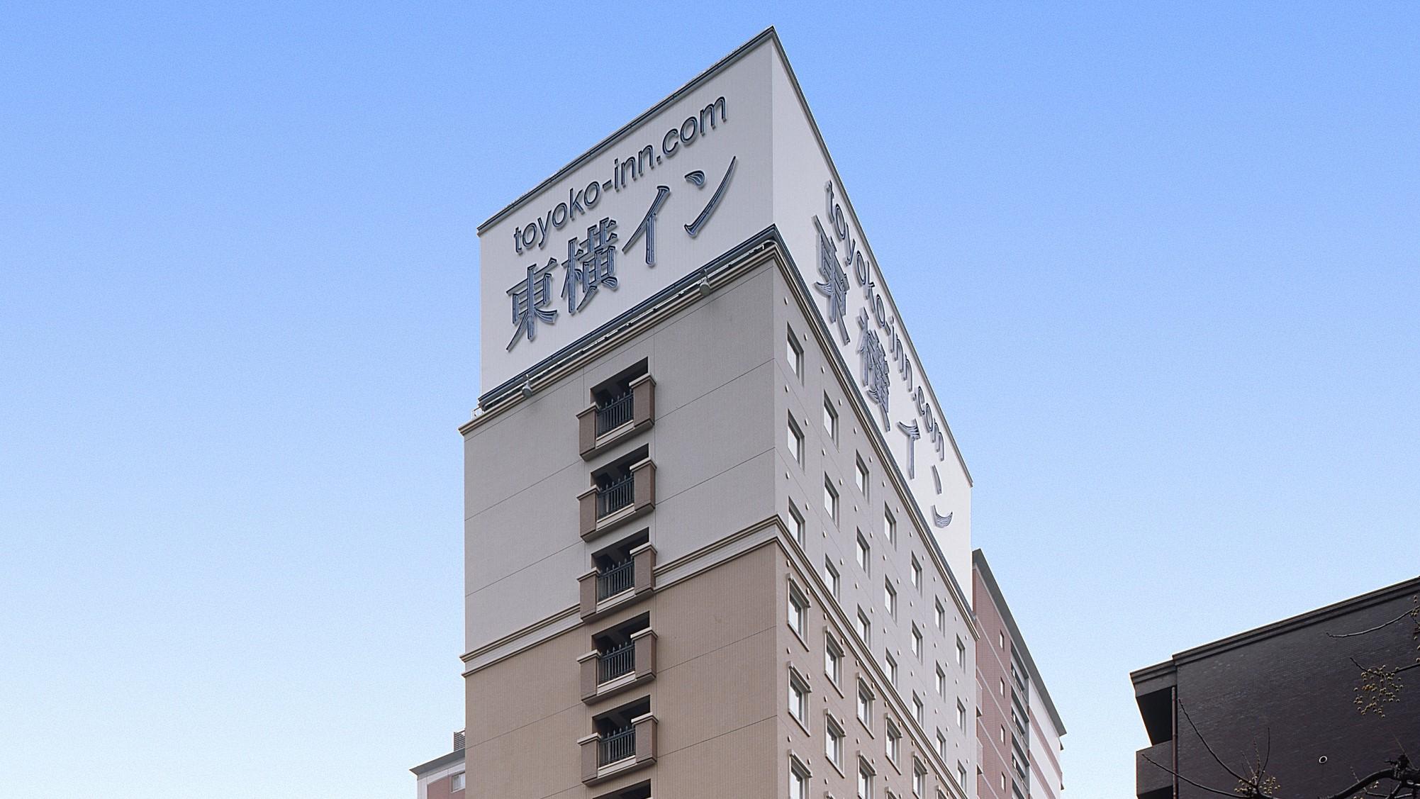 東横イン 広島駅南口右◆楽天トラベル
