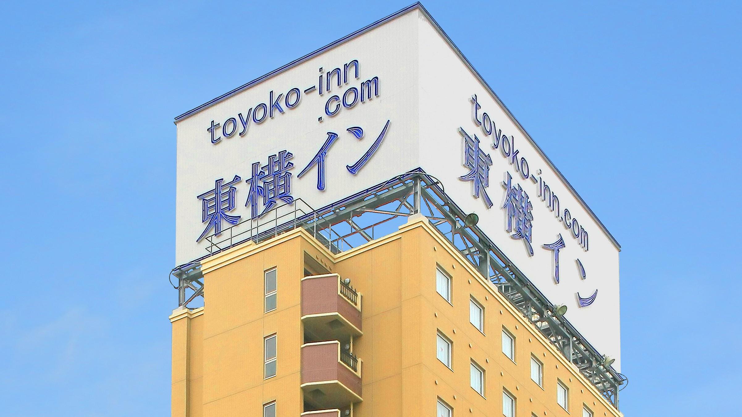 東横イン 会津若松駅前◆楽天トラベル