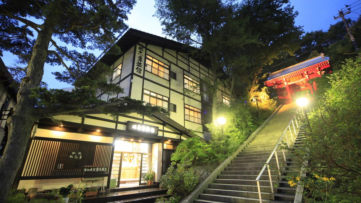 ぬ志勇旅館◆楽天トラベル