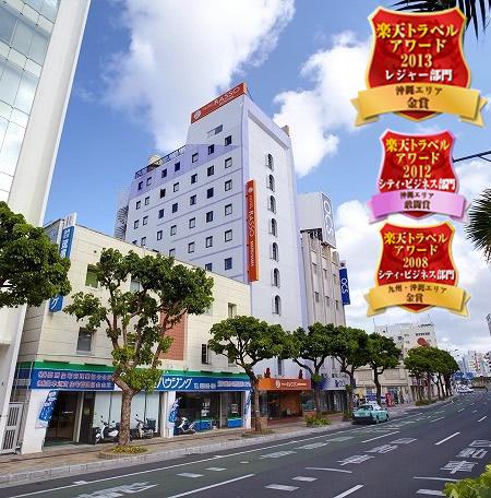 ホテル ラッソ那覇松山
