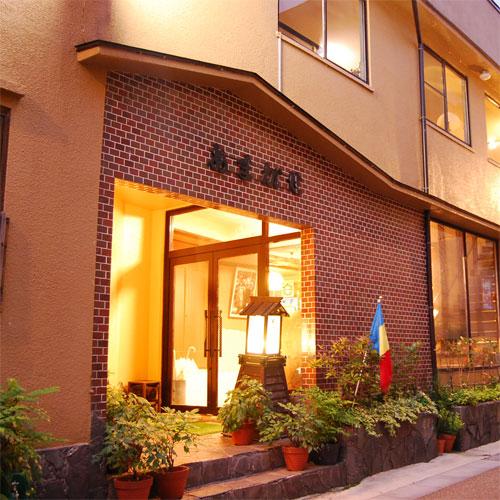 あまがせ旅館◆楽天トラベル
