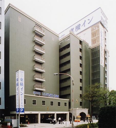 東横イン 横浜スタジアム前2◆楽天トラベル