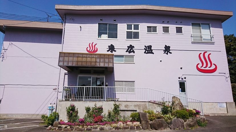 ホテル末広温泉