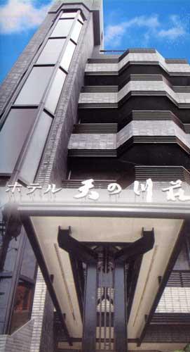 ホテル 天の川荘◆楽天トラベル