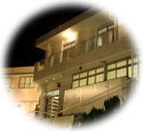 料理旅館 高曽◆楽天トラベル