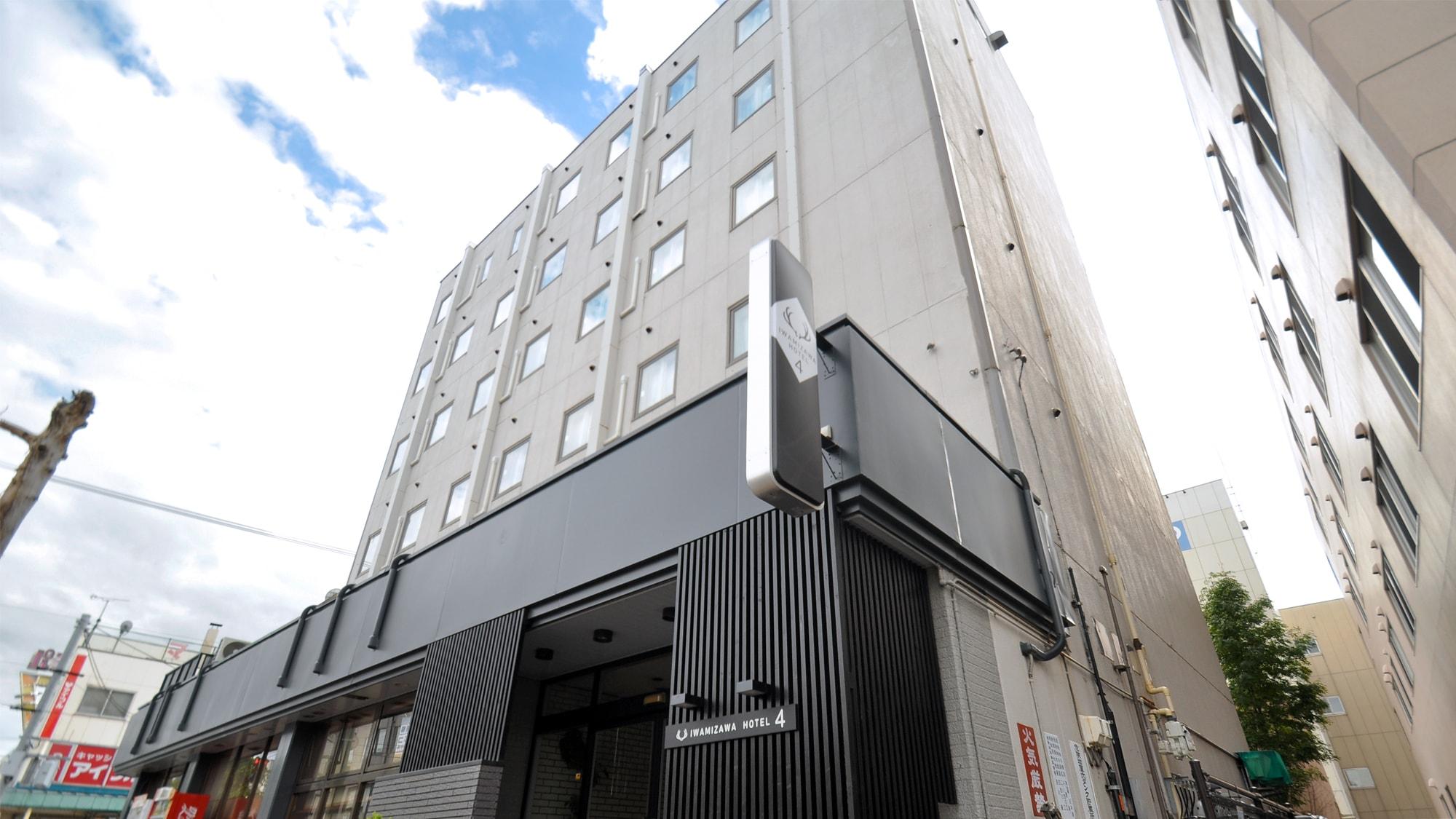 岩見沢ホテル 4条◆楽天トラベル