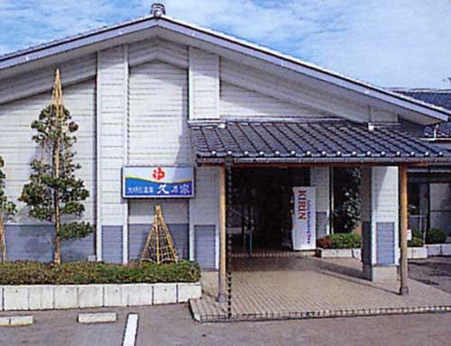 料理旅館 久乃家◆楽天トラベル