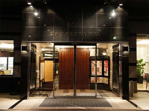 西条 HAKUWA ホテル◆楽天トラベル